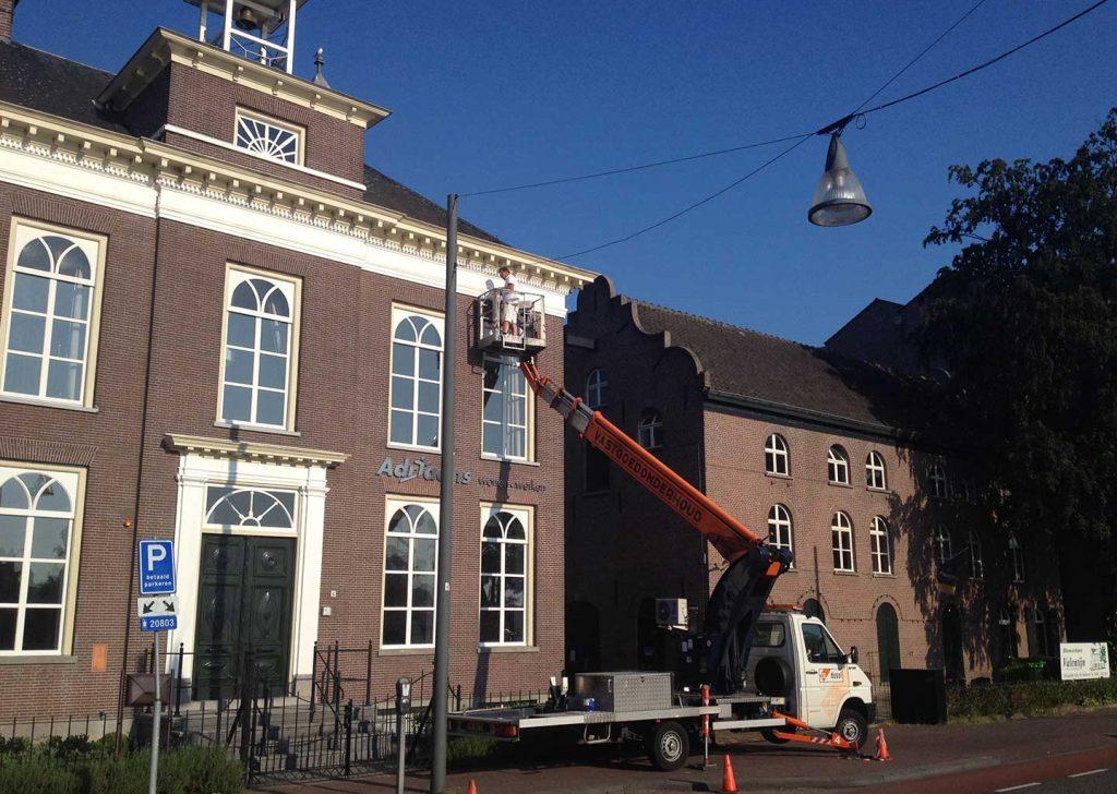 Monumentaal pand Helmond